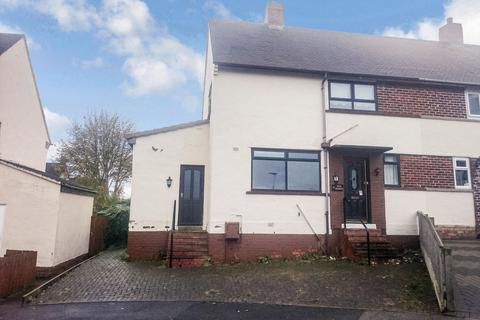 3 bedroom semi-detached house for sale - Red Ridges, Brandon, Durham, Durham, DH7 8QP