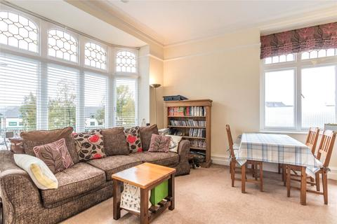 1 bedroom flat for sale - Westmorland House, Lake Road, Bowness-on-Windermere, LA23 3BJ