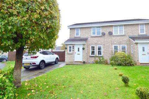 3 bedroom semi-detached house for sale - Briarigg, Kendal, Cumbria, LA9 6FA
