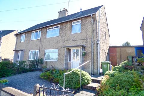 3 bedroom semi-detached house for sale - Low Garth, Kendal, Cumbria, LA9 5NZ