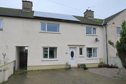3 bedroom terraced house for sale - North View, Aspatria, Wigton, CA7 3EG