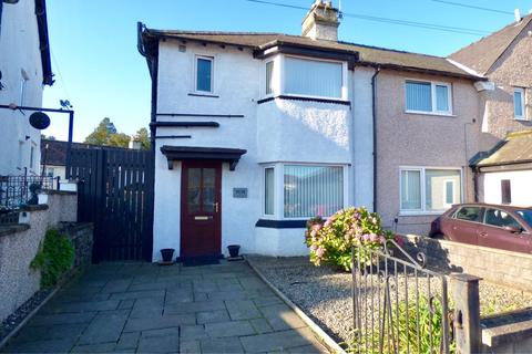 3 bedroom end of terrace house for sale - Glebe Road, Kendal, Cumbria, LA9 5DB