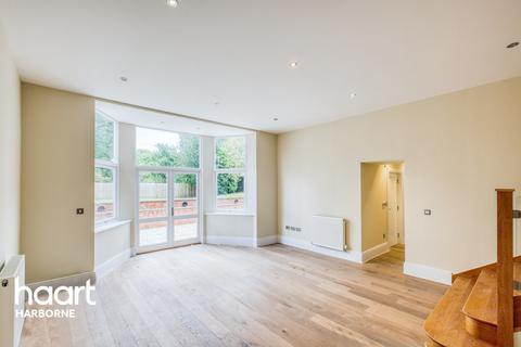 2 bedroom flat for sale - Richmond Hill Road, Edgbaston, Birmingham