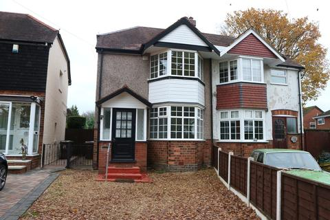 2 bedroom semi-detached house to rent - School Lane, Solihull