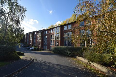 2 bedroom apartment to rent - Birchover House, Darley Abbey DE22 1EU