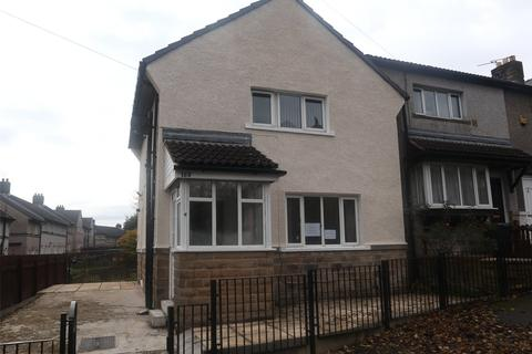 3 bedroom end of terrace house for sale - Deighton Road, Huddersfield, HD2