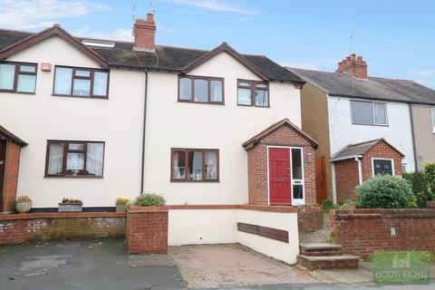 3 bedroom semi-detached house for sale - Albion Street, Kenilworth