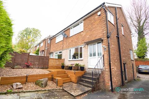 3 bedroom semi-detached house for sale - Spoonhill Road, Stannington, S6 5PA - Very Well Presented