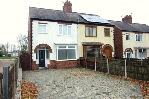 3 bedroom semi-detached house for sale - Nottingham Road, Somercotes
