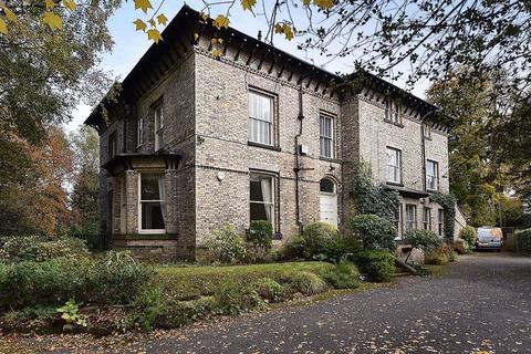 2 bedroom apartment for sale - Racehill, Dunham Road, Altrincham