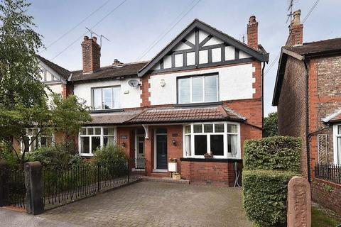 3 bedroom end of terrace house for sale - Vicarage Lane, Bowdon