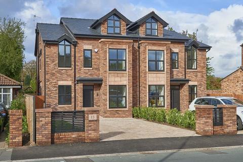 5 bedroom semi-detached house for sale - Heyes Lane, Timperley