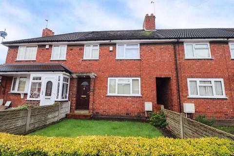 3 bedroom terraced house for sale - Richards Road, Tipton