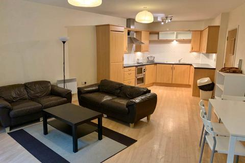 2 bedroom flat to rent - The Keep, 6 Middlepark Drive, Selly Oak