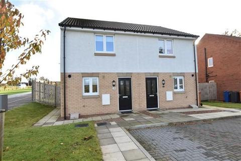 2 bedroom semi-detached house for sale - Pitmedden Road, Bishopbriggs, Glasgow, G64 1AB