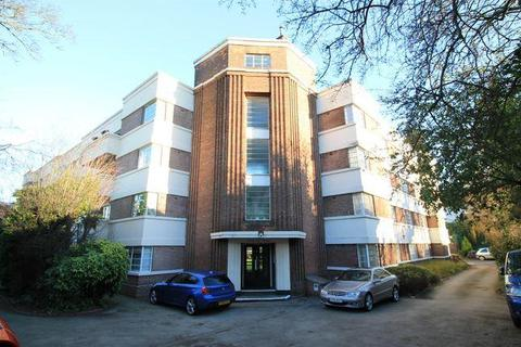 1 bedroom flat to rent - Mansfield Road, Nottingham, Nottinghamshire, NG5 2BW