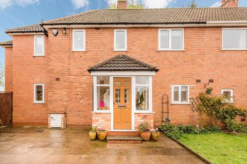 3 bedroom semi-detached house to rent - Frampton Close, Bournville, Birmingham, B30 1QT