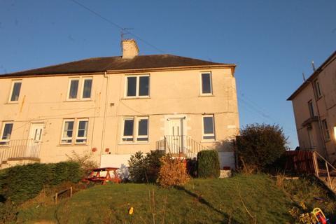 2 bedroom flat for sale - Carden Crescent, Cardenden