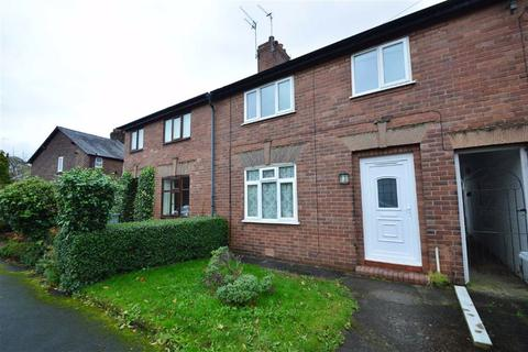 3 bedroom terraced house for sale - Rowan Way, Macclesfield