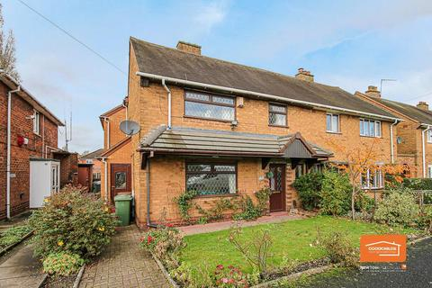 4 bedroom semi-detached house for sale - Shackleton Road, Bloxwich, WS3 3BZ