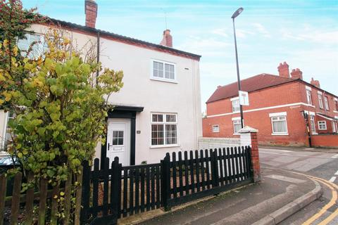 2 bedroom end of terrace house for sale - Sydnall Road, Longford, Coventry