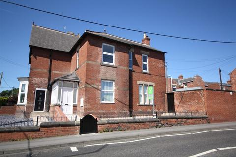 2 bedroom end of terrace house for sale - Oakdale House, Chester Le Street