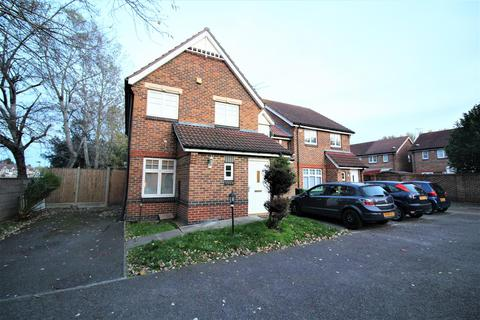 3 bedroom end of terrace house for sale - Cheshire Close, London
