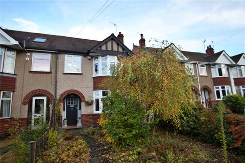 3 bedroom end of terrace house to rent - Dunchurch Highway, Coventry, CV5