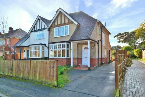 3 bedroom semi-detached house for sale - Bassett Green