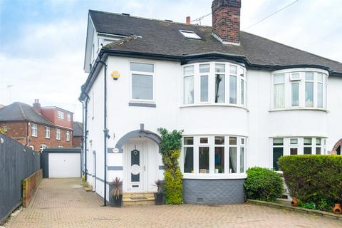 4 bedroom semi-detached house for sale - Birchwood Hill, Shadwell, Leeds, LS17