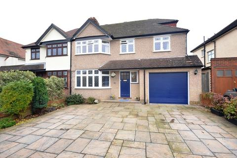 4 bedroom semi-detached house for sale - Bolton Road, Chessington, Surrey, KT9