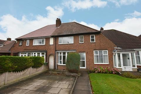 2 bedroom terraced house for sale - Lyndon Road, Solihull
