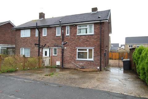 2 bedroom semi-detached house for sale - 16 Peartree Road, Pilsley, Chesterfield
