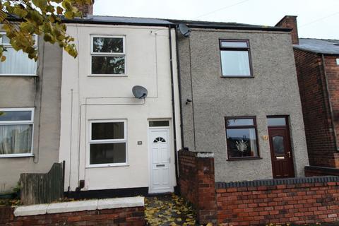 2 bedroom terraced house to rent - Shaw Street West, Ilkeston, Derby