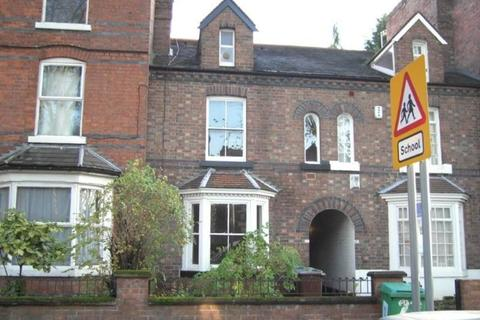 4 bedroom terraced house to rent - Lenton Boulevard, Lenton
