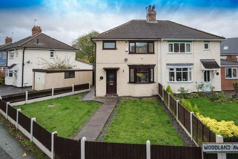 3 bedroom semi-detached house for sale - Woodland Avenue, Tettenhall Wood, Wolverhampton