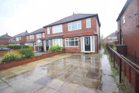 2 bedroom semi-detached house for sale - Kent Road, Denton