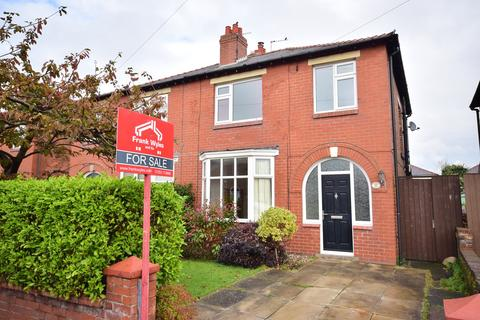 3 bedroom semi-detached house for sale - Holmefield Road, Lytham St Annes, FY8