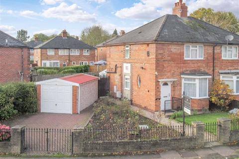 2 bedroom semi-detached house for sale - Poole Crescent, Harborne