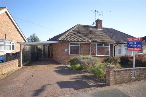 2 bedroom semi-detached bungalow for sale - Tadworth Road, Kennington, Ashford