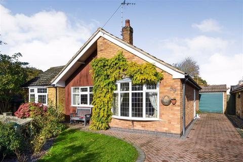 2 bedroom detached bungalow for sale - Newbold Verdon