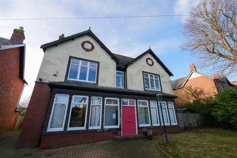 4 bedroom detached house for sale - Sunniside Lane, Cleadon, Sunderland