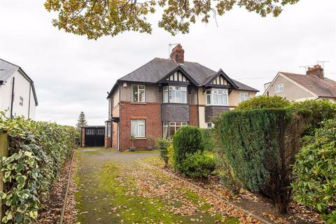 3 bedroom semi-detached house for sale - London Road, Stapeley Nantwich, Cheshire