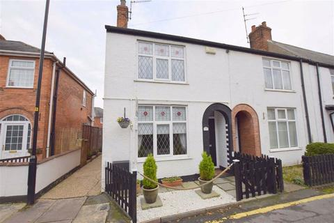 2 bedroom end of terrace house for sale - Pinfold Lane, Scartho, North East Lincolnshire