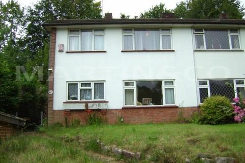 4 bedroom semi-detached house for sale - Copperfield Road, Bassett SO16