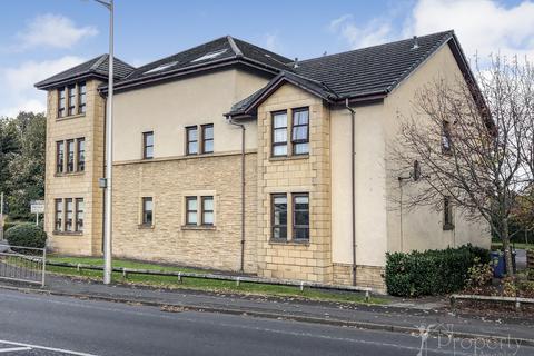 1 bedroom ground floor flat for sale - Main Street, Blantyre G72