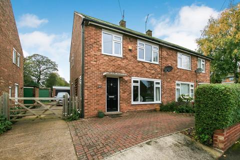 3 bedroom semi-detached house for sale - Great Croft, Dronfield Woodhouse, Derbyshire, S18 8XR