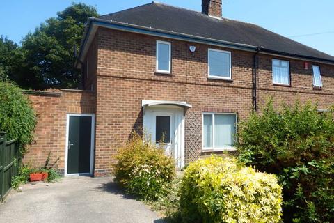3 bedroom semi-detached house to rent - Fernwood Crescent, Wollaton, Nottingham