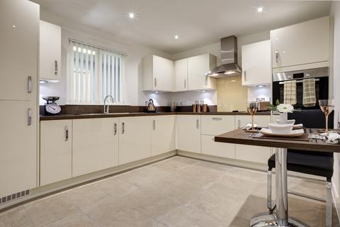 2 bedroom apartment for sale - Earlsdon Park Village, Albany Road, Coventry