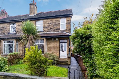4 bedroom end of terrace house for sale - Bradford Road, Drighlington